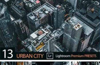 1803279 Urban City Urbanika Set 01 2317965 7