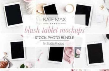 1804015 Blush Tablet Mockups Stock Bundle 2233231 5