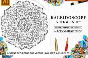1804024 Vector Kaleidoscope for Adobe Ai 2225385 7