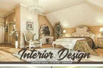 1804116 20 Interior Design Lightroom Presets 1965089 3