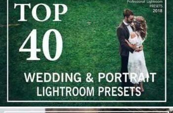 1804134 TOP 40 Wedding Lightroom Presets 2032206 13