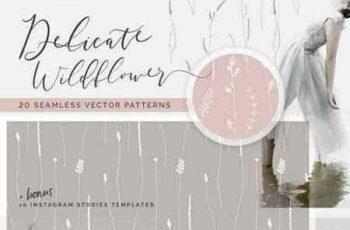 1804147 Wildflower Patterns + Templates Set 2074397 5