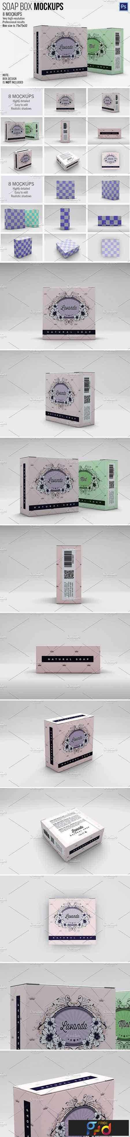 1804169 Soap Box Mockups 2185468 1