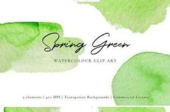 1804243 Spring Green Watercolour Clip Art 2232381 4