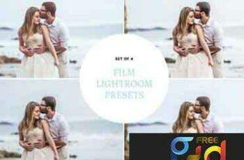 1804257 Film Lightroom Preset 2359813 6