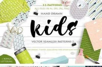 1804276 Hand Drawn Kids Seamless Patterns 1511444 4