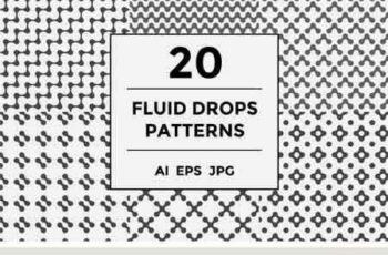 1805053 Fluid Dots Seamless Patterns Set 2164432 6