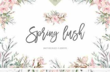 1805057 Spring Lush Flowers 2248863 5