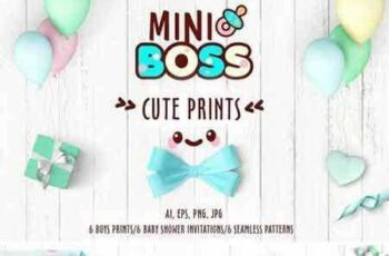 1805090 Collection of cute prints for boys 2258151 9