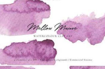 1805100 Mellow Mauve Watercolour Clip Art 2229656 2