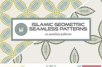 1805133 Islamic Geometric Seamless Patterns 2257711 5