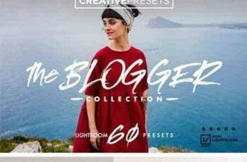 1805146 The Blogger Lightroom Presets 2392379 4