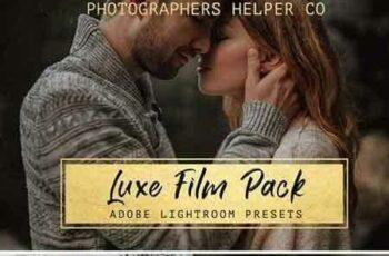 1805149 Luxe Film LR Preset Pack 2379948 3