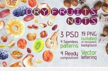 1805165 Dry Fruits and Nuts Big Set 2256854 6