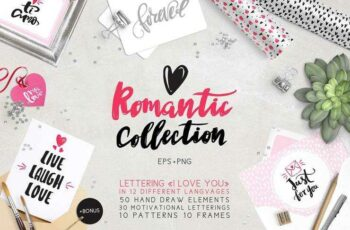 1805172 Romantic collection 2254719 7