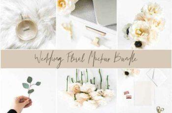 1805200 Wedding Mockup Floral Bundle 2227929 4