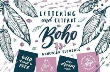 1805229 Boho Clip art and Lettering 2256228