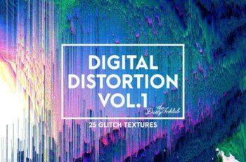 1805241 Digital Distortion Vol. 1 1861508