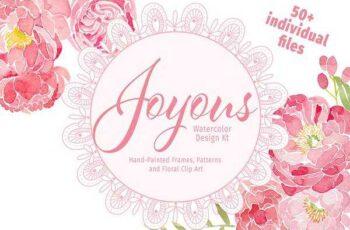 1805251 Joyous Watercolor Design Kit 2254968 3