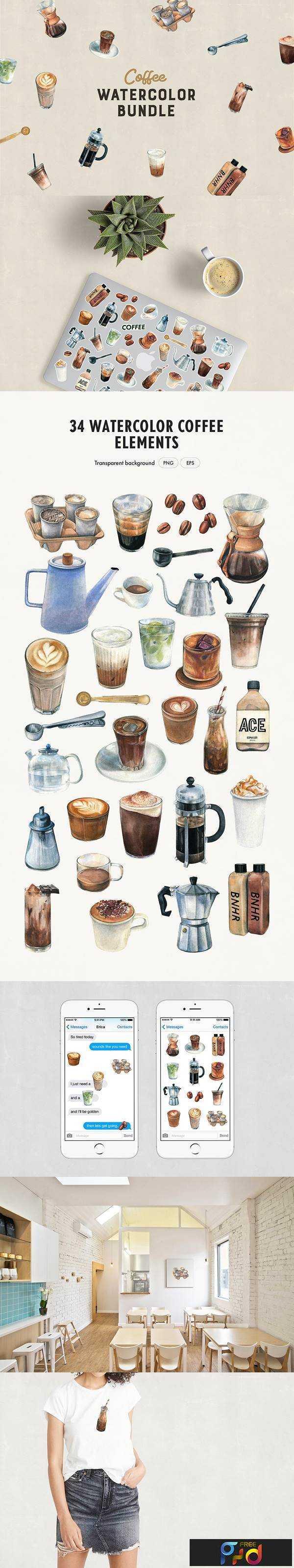 1805295 Watercolor Coffee Bundle 2405258 1
