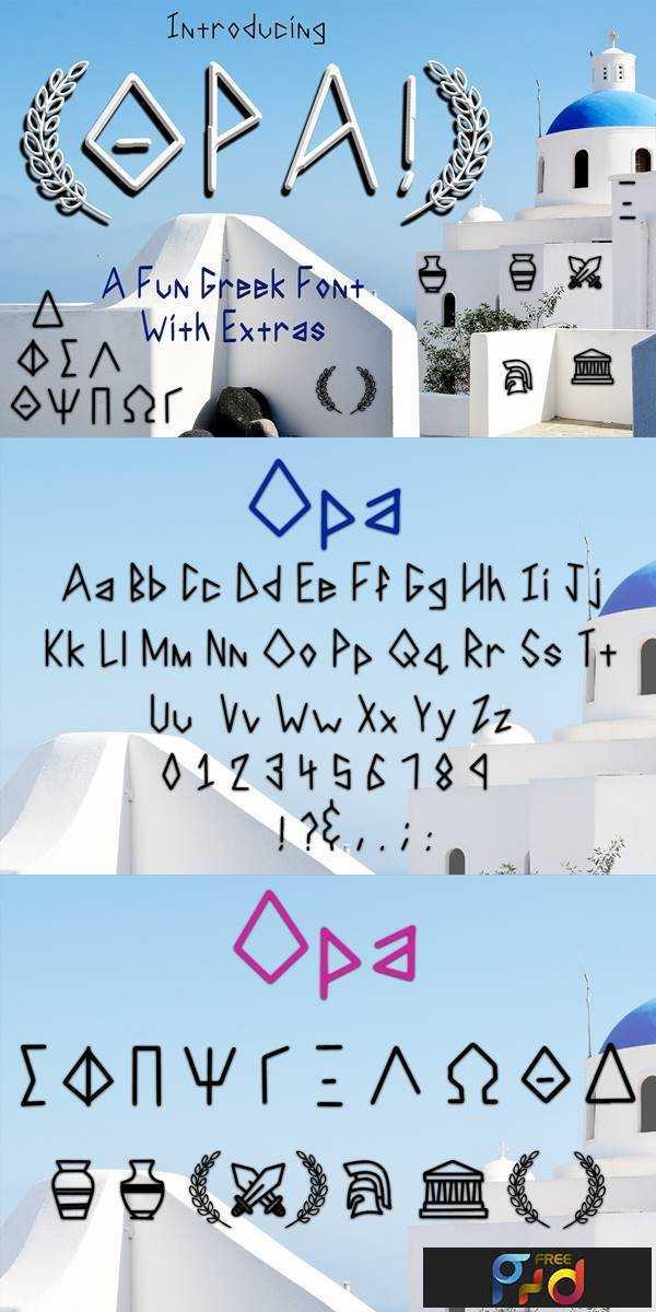 1806044 Opa Sans Serif Font 2459133 1