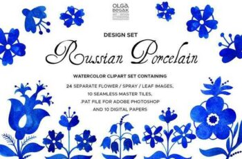 1806072 Russian Porcelain Collection 2457814 3