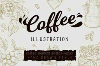 1806116 Coffee Vector Illustration 2423932 7