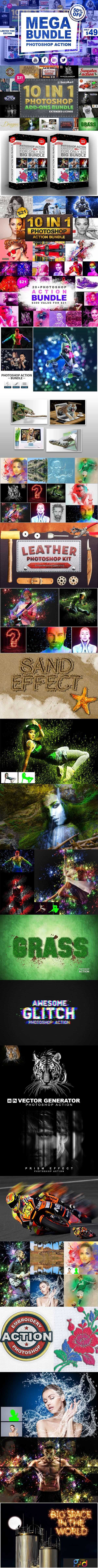 1806205 Mega Bundle Photoshop Action 2555731 1