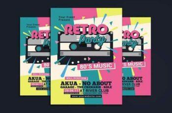 1806210 80's Retro Music Party Cassette 2128028 2