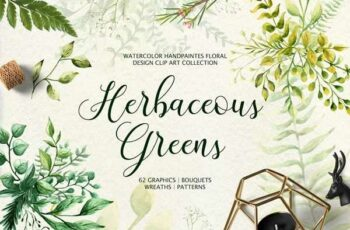 1806267 Herbaceous Greens-watercolor set 2534083 5
