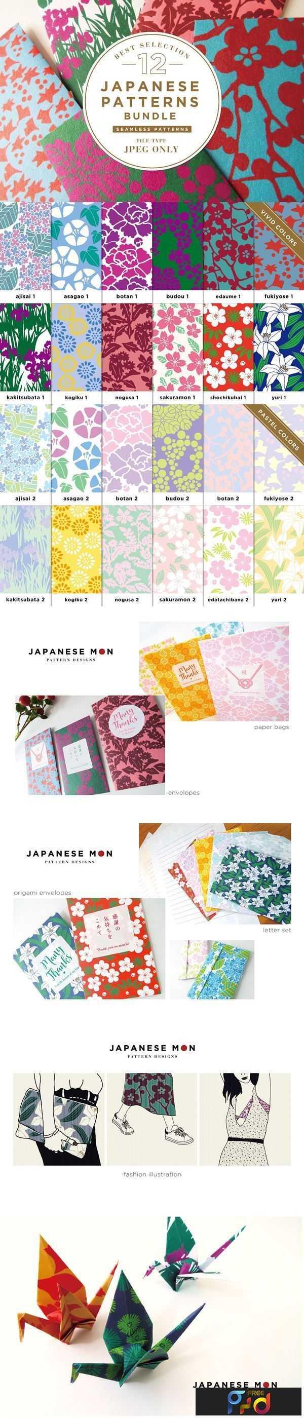 1807015 12 BEST JAPANESE PATTERNS BUNDLE 1185524 1