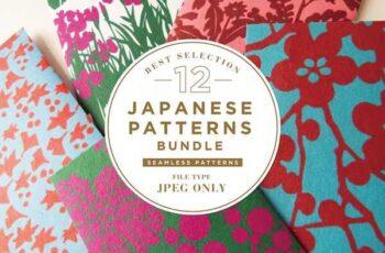1807015 12 BEST JAPANESE PATTERNS BUNDLE 1185524 5