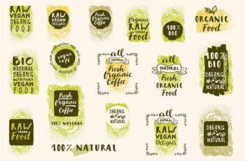 1807019 Organic Logo Templates 1174337 5