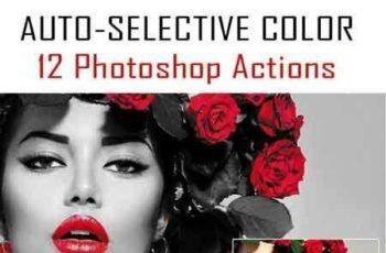 1807043 Auto-Selective Color - 12 Photoshop Actions 22001181 4