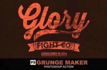 1807051 Grunge Maker Photoshop Action 2545126 5