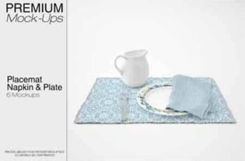 1807103 Placemat, Napkin & Plate Set 3460053 4
