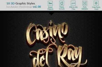 1807104 10 3D Styles Vol 08 22026134 6