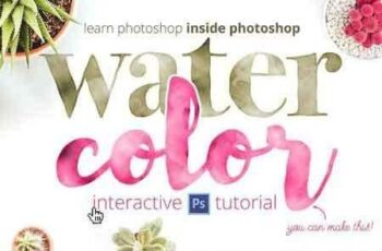 1807136 Learn Photoshop Watercolor Tutorial 1274973 5