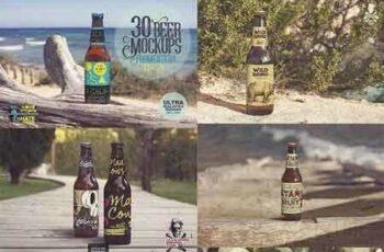 1807141 30 Beer Mockups in Formentera 2665727 4