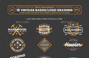 1807172 18 Hipster Vintage Badges 20519519