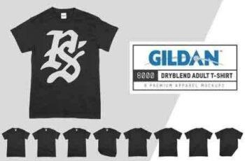 1807177 Gildan 8000 DryBlend Adult T-Shirt 2468538 7