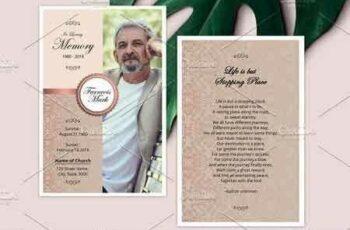 1807190 Funeral Prayer Card - V05 2585490 5