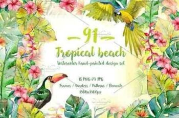 1807219 Tropical beach PNG watercolor set 2661852 5