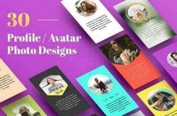 1807245 30 Profile Avatar Photo Designs 1507013 7