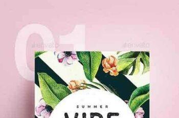 1808009 Summer Vibe Flyer 22096272 5