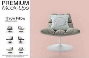 1808110 Throw Pillow Mockup Set 3450313 7