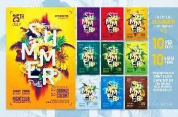 1808152 Tropical Summer V2 Flyer Template 2732675 7