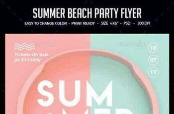 1808160 Summer Beach Party Flyer 22218525 2