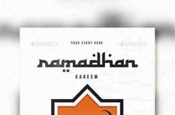 1808176 Ramadhan kareem flyer 16682474 6