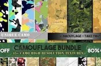 1808200 Camouflage Bundle 1794081